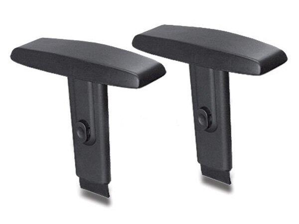 Područky Antares BR 06 ke kancelářské židli 1380 Syn Flute