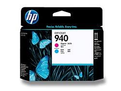 Tisková hlava HP C4901AE pro inkoustové tiskárny