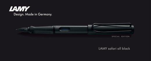 LAMY safari all black