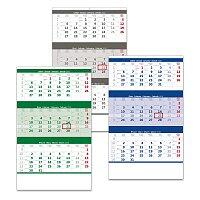 Tříměsíční nástěnný kalendář 2021