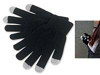 TOUCH GLOVES - rukavice pro dotykové displeje