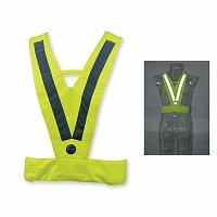 ATILA II - polyesterová reflexní vesta, dospělá velikost, žlutá
