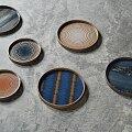 Podnos Ethnicraft Glass Tray Round