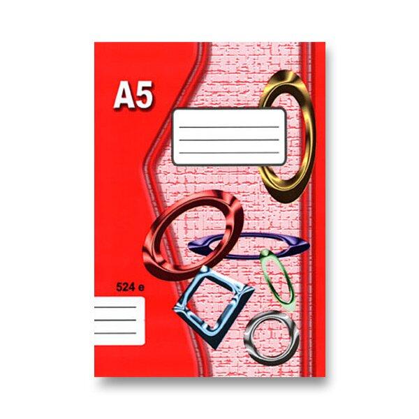 Školní sešit EKO 524 A5, linkovaný 8 mm, 20 listů