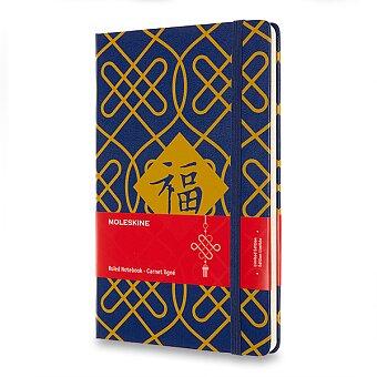Obrázek produktu Zápisník Moleskine Chinese - L, linkovaný, modrý