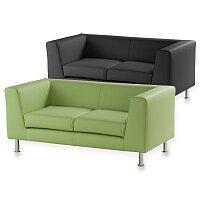 Dvoumístné sofa Antares Notre Dame 200